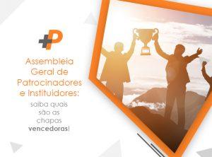Mais Previdência divulga lista com chapas vencedoras da Assembleia Geral de Patrocinadores e Instituidores
