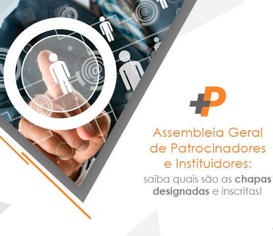 Mais Previdência divulga lista com chapas designadas e inscritas na Assembleia Geral de Patrocinadores e Instituidores